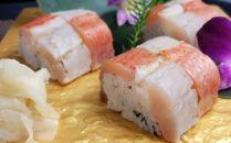 SZ003 室戸沖獲れ金目鯛と鯖の押し寿司