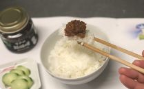 SZ014 室戸の鯖味噌・室戸の鯖味噌焦がしニンニク味各1本セット