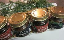 SZ017 室戸の鯖味噌・室戸の鯖味噌焦がしニンニク味各6本セット