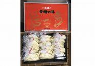 老舗の「生ちゃんぽん麺」伝統製法の「唐灰汁」を使用(スープ付)