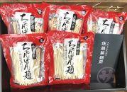 老舗の「長崎ちゃんぽん麺」伝統製法の「唐灰汁」を使用(スープ付)