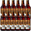 八海山RYDEENBEERライディーンビールアルト330ml×12本