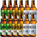 八海山RYDEENBEERライディーンビール330ml×12本セット