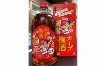 【カープ梅酒】8度 720ml×1