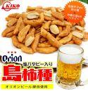 オリオン島柿種 18袋セット