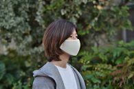 【Mサイズ】ひんやり冷たい抗菌マスク ベージュ2枚組※5月末入荷予定