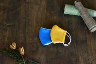 ひんやり冷たい抗菌マスクキッズ用 青・黄色ー2枚組※替えひも4本つき