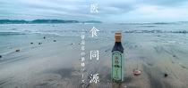 鎌倉三留商店「薬膳ソース」6本セット
