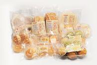 食物アレルギー対応米パン バラエティセット