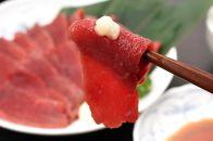 【ポイント交換専用】熊本馬刺【やわらか赤身 500g以上、馬刺し醤油、生姜、にんにく付き】