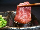 【ポイント交換専用】熊本馬刺【霜降り 330g以上、馬刺し醤油、生姜、にんにく付き】