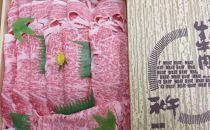 阿波黒毛和牛すき焼き用約1kg【MM-01】