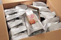 災害備蓄用 アレルギー特定原材料28品目使用無し 米粉乾パン袋入り 1ケース(20袋入り)