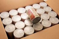 災害備蓄用 アレルギー特定原材料28品目使用無し 米粉で作った乾パン缶入り 1ケース(24缶入り)