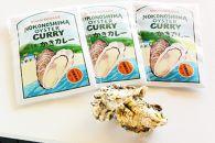 能古島産万葉牡蠣を使用して手作りしたレトルトカレー
