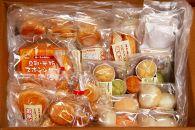 食物アレルギー対応米パン ハッピーセット