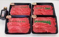 近江牛「冷凍のまま簡単に調理できるスライス肉」割りした付き」400g