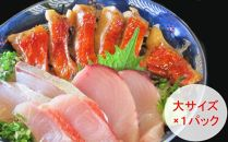 KG009 料亭花月~金目鯛の照り焼き(大)×1パック