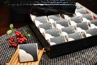 高級南高梅邑咲(昆布旨味)個包装20粒入【紀州塗箱網代模様仕上】
