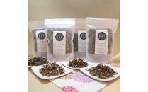 【産地直送手作り】高知県産野草茶 欲張り茶葉4種セット~伝統の鉄釜で使い職人が手炒り~【お茶セット】