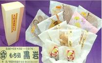 米粉カステラと季節の焼き菓子詰め合わせ