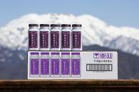 八海山のさわやか酸味の紫あまさけ(115g×40本)