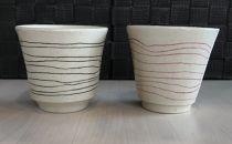 【陶器】湯呑ペア 波線ボーダー 2色(赤・青各1)