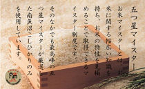 【頒布会】契約栽培 雪蔵貯蔵米 南魚沼産こしひかり(8㎏×全12回)