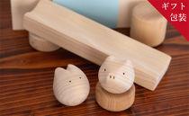 【ギフト用】コロガルアニマルレールセット【出産祝い・知育玩具】