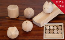 【ギフト用】コロガルアニマルつみき【出産祝い・知育玩具】
