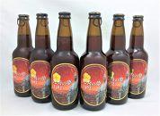 【ポイント交換専用】クラフトビール『光秀の夢1582(ブラウンエール)』12本セット《明智光秀のまち亀岡》