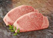 松喜屋近江牛サーロインステーキ 約170g×2枚