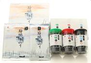 一番摘み福岡有明のり焼海苔、ボトル入「味のり」「塩のり」「焼のり」詰合せ