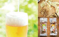 J057 地ビールおつまみセット【清川屋】