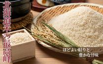 【お米の定期便】ホクレンゆめぴりか(精米5kg)全3回
