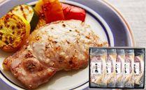【伊豆沼豚】ロース塩麹漬け(5枚)