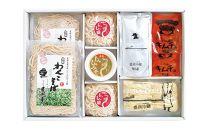 【受注期間・発送期間限定】カワトクオリジナルギフト盛岡三大麺伝説