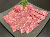 和歌山県産黒毛和牛「熊野牛」特選バラ焼肉用500g4等級以上