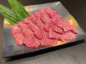和歌山県産黒毛和牛「熊野牛」特選カイノミ(希少部位)焼肉用500g4等級以上