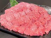 和歌山県産黒毛和牛「熊野牛」特選ヒウチ(希少部位)焼肉用500g4等級以上