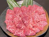 和歌山県産黒毛和牛「熊野牛」特選イチボ(希少部位)焼肉用500g4等級以上