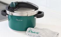 食卓にも映える、オースプラス アニバーサリー 圧力鍋4L