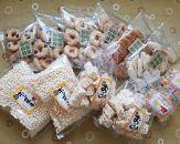 【思いやり型返礼品】福祉施設が受け継ぐ金沢伝統の焼菓子詰め合わせセット
