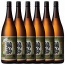 日本酒青木酒造鶴齢本醸造1800ml×6本