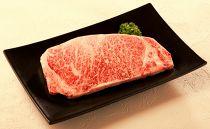 白老牛ロースステーキ