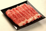 白老牛すき焼き(梅)