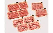 庄内豚いつものごはんに使えるセット4kg<大商金山牧場>