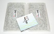 新鮮素材とこだわりのゆで方で炊き上げた和歌山県湯浅湾の釜揚げしらす800g(400g×2パック)