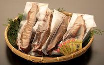 【ポイント交換専用】黄金藁焼き一本釣り戻り鰹タタキ1kgと藻塩(5パック)のセット