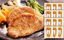 【伊豆沼豚】ロース味噌漬け(12枚)